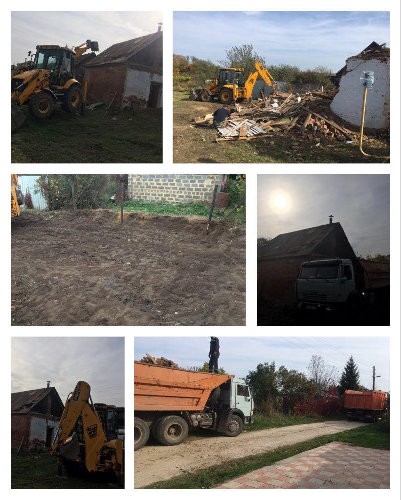 демонтаж дома, вывоз строительного мусора, уборка участка